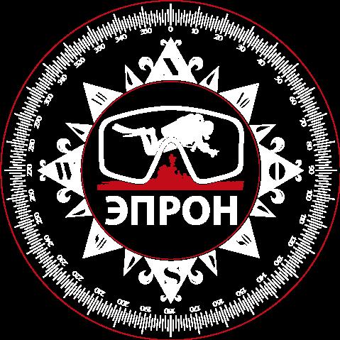 ЭПРОН